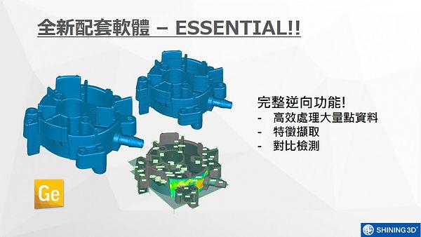 essentials (3).jpg