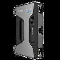 EinScan Pro 2X Plus多功能手持3D掃描器,專家級推薦
