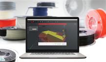 ideaMaker 3D切層軟體