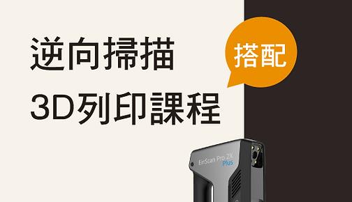 官網最新消息小圖-05.png