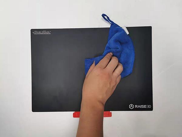 E2 3D列印機,清潔列印底板表面教學