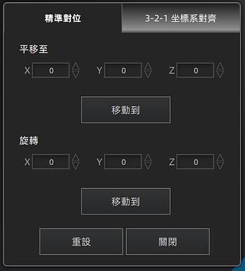 ExScan 對齊 (9).png