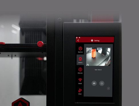 7英寸觸控螢幕提高效率