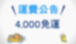 官網最新消息小圖-06.png