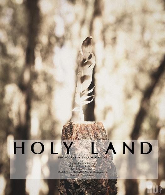 Holy-Land-park-hayarkon-tel-aviv-israel-