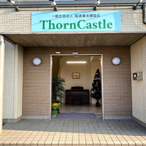 ThornCastle本社