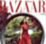 Harper's Bazaar Oct 2014 Cover Small.png