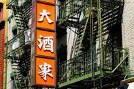 xTc NYC _30.jpg
