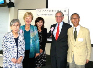 machiko, mary, interpreter, allen, koji