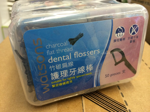 Watsons dental flossers charcoal flat thread,3 box