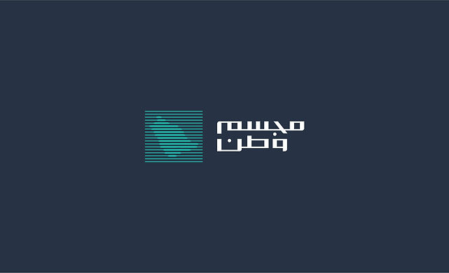 مسابقة مجسم وطن تعلن عن انطلاق الموسم الثالث