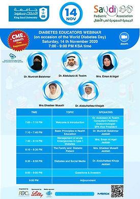 14 نوفمبر انطلاق فعاليات السكري