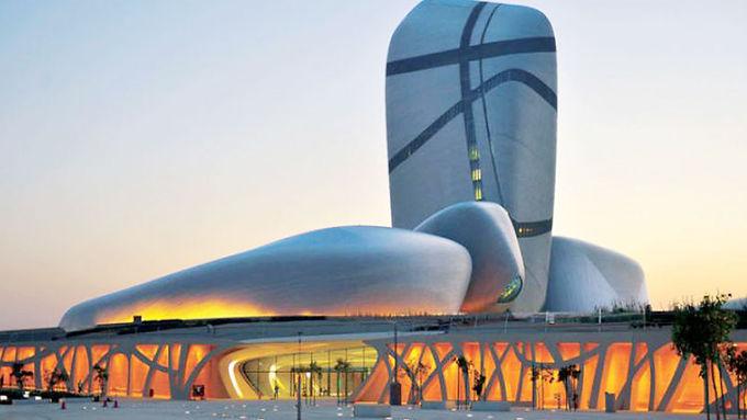 مهرجان أفلام السعودية السادس بمركز الملك عبدالعزيز الثقافي العالمي