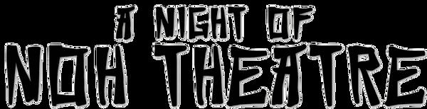 Noh Logo.png