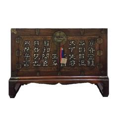 Korean Low cabinet