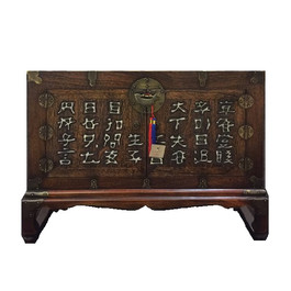 Korean Low cabinet
