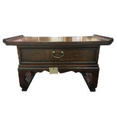 Korean Tea table