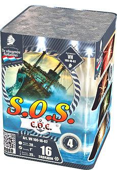 S.O.S.