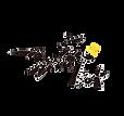 logo_画板 1.png