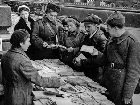 """Цифровая коллекция """"Блокадные книги"""""""