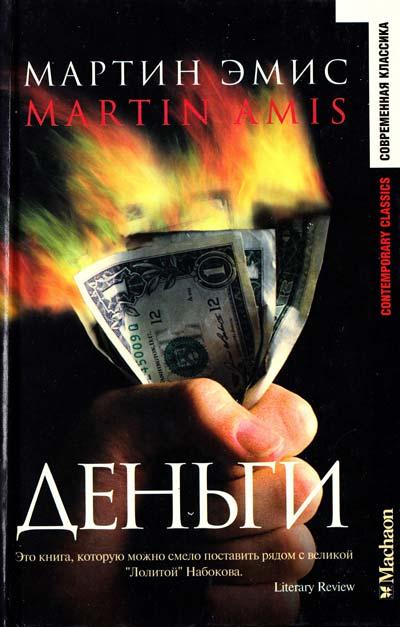 Книга отсутствует в фонде библиотек Московского района.