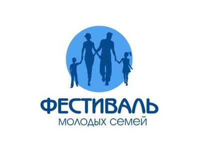 """Семейный фестиваль """"Вместе"""""""