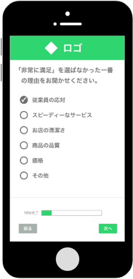 harks-feedback-survey.png