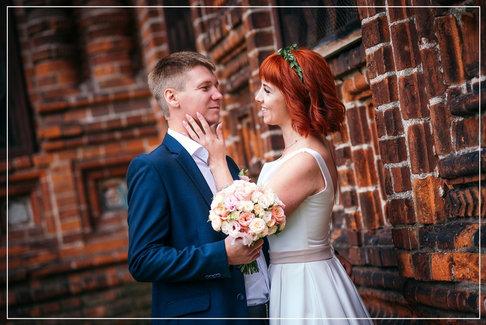 Свадебная съёмка в Ярославле (13).jpg
