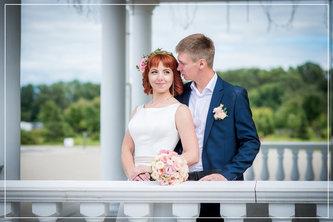 Свадебная съёмка в Ярославле (23).jpg