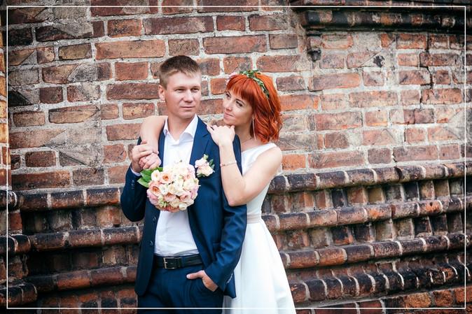 Свадебная съёмка в Ярославле (19).jpg