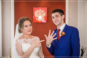 Свадьба фото (29).jpg
