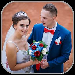 Свадебная фотосъёмка в Ярославле и области