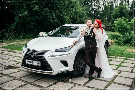 wedding 01 (74).jpg