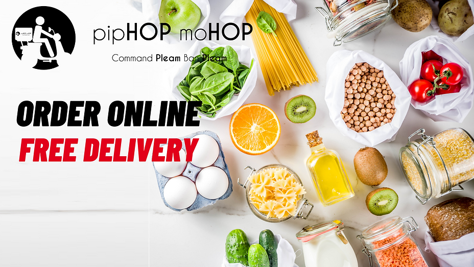 PipHop Mohop home page (9).png