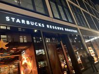 Conociendo Starbucks Roastery en New York