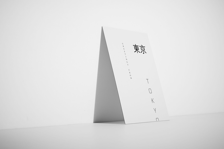 kleoncards_wall_tokyo.jpg