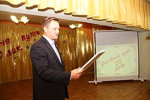 Поздравление от областной Думы