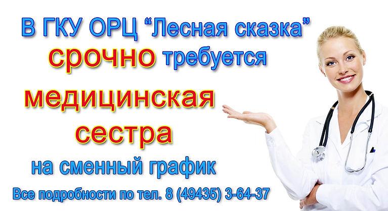 pQqBWzLhpMU.jpg