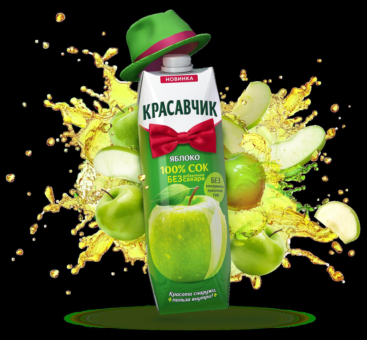 krasavchik-01.png