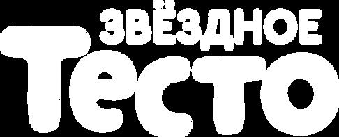 лого-тесто.png