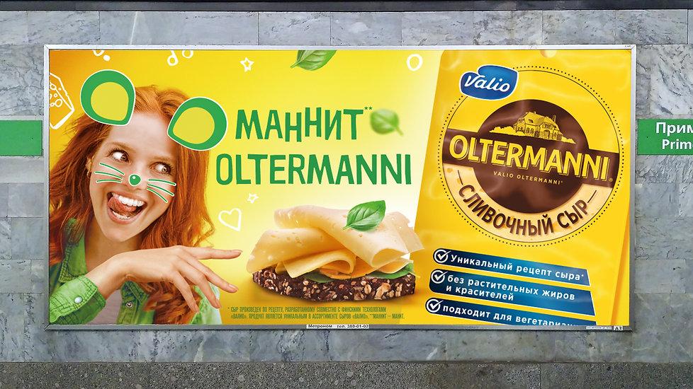 Kollegi CA. Valio Oltermanni Валио Олтерманни реклама Мышка Метро