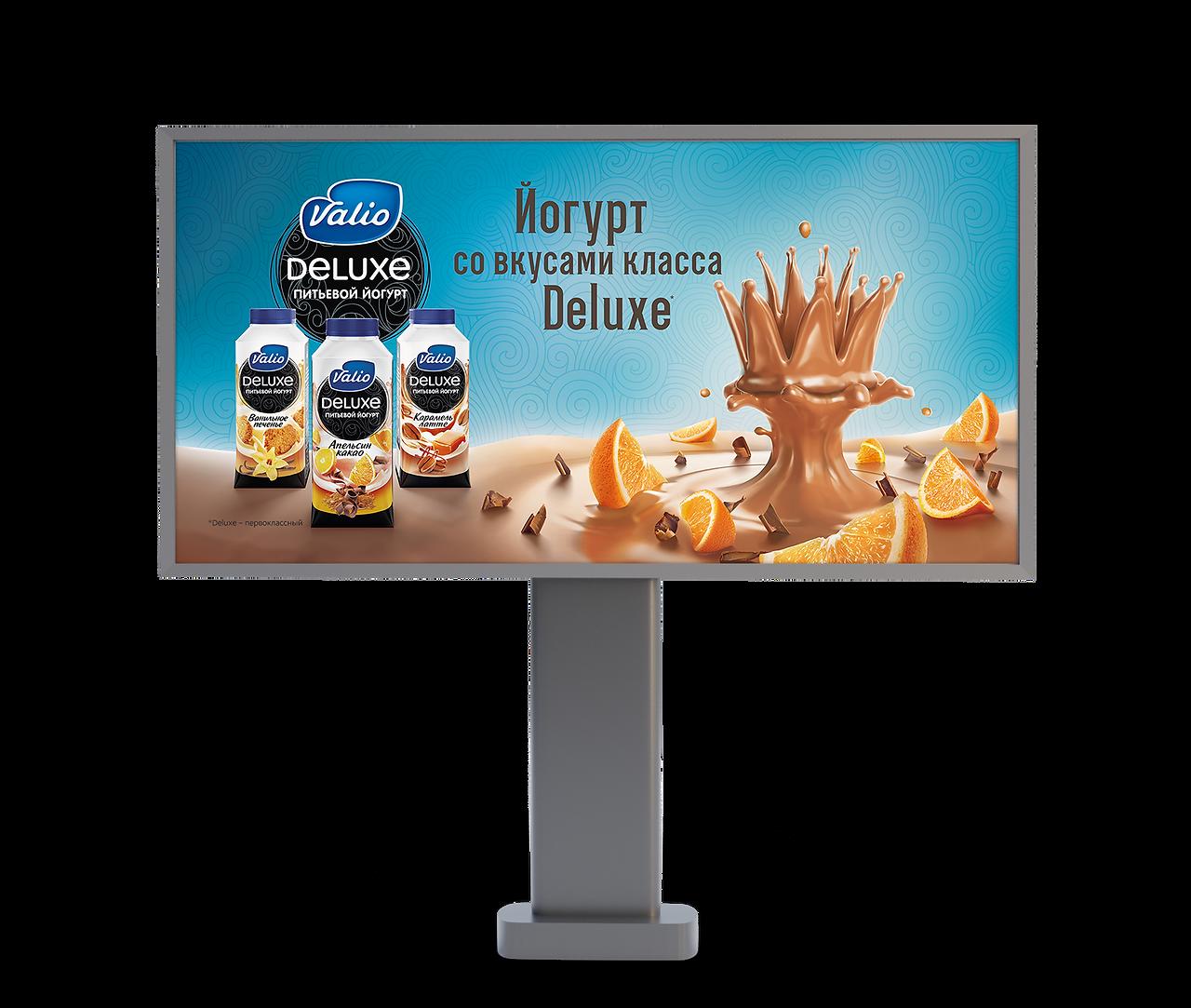 Kollegi CA. Valio Deluxe Йогурт реклама плакат
