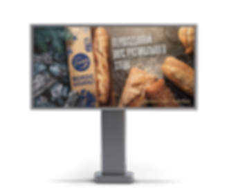Fazer Nordic Gourmet Наружка плакат
