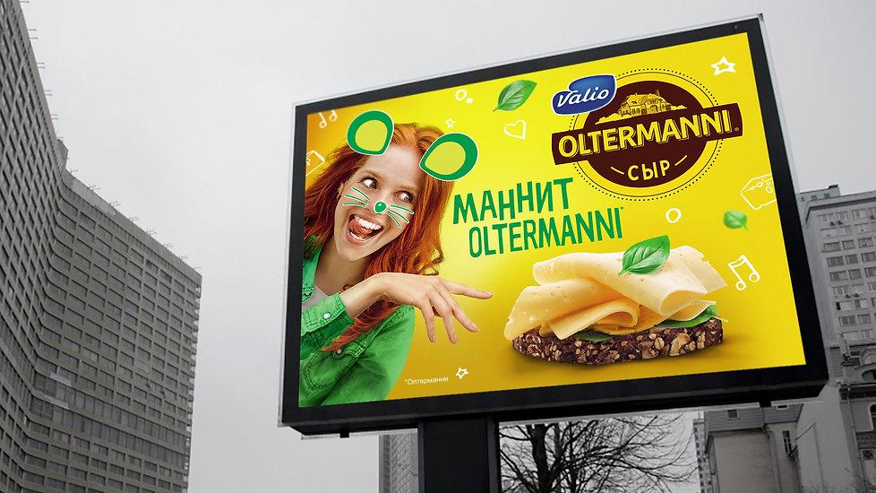 Kollegi CA. Valio Oltermanni Валио Олтерманни реклама Мышка Наружка