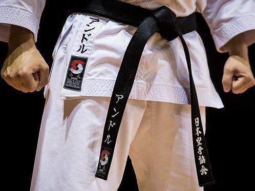 Black Belt - Silk