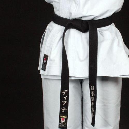 Black Belt - Satin