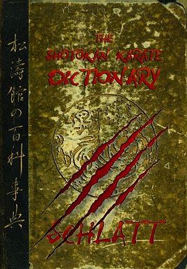 Dictionary of Shotokan Karate