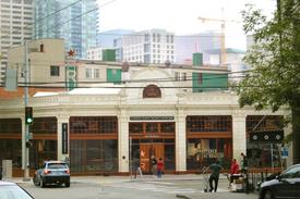 Seattle pt.3: Starbucks Reserve Roastery & Tasting Room