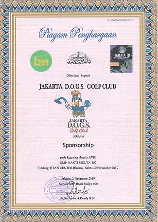 Haqata certificate.jpg