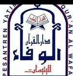 Ida Charity logo.jpeg